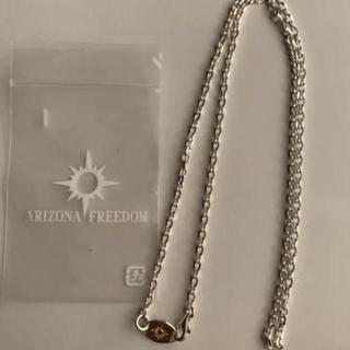 アリゾナフリーダム(ARIZONA FREEDOM)のアリゾナフリーダム ネックレスチェーン(ネックレス)