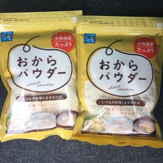 さとの雪★おからパウダー(豆腐/豆製品)