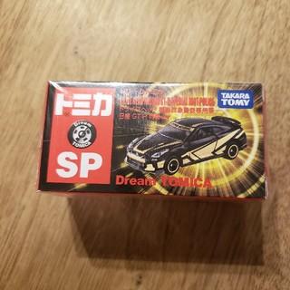 タカラトミー(Takara Tomy)のドライブヘッドトミカ起動救急警察専用車日産GTR特機ver(ミニカー)