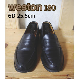 ジェーエムウエストン(J.M. WESTON)のJM WESTON 180 6D 25.5cmくらいの方に。黒 ブラック(ドレス/ビジネス)