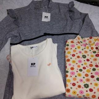 ニットプランナー(KP)のKP 150 新品 長袖(Tシャツ/カットソー)