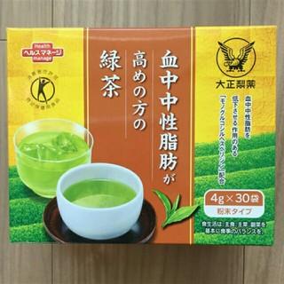 血中脂肪が高めの緑茶(健康茶)