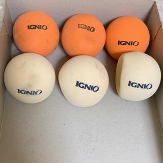 ソフトテニスボール(ボール)