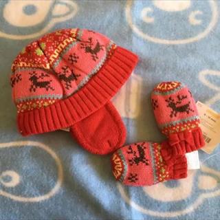 ジンボリー(GYMBOREE)の2点セット GYMBOREE ニット帽と手袋 (帽子)