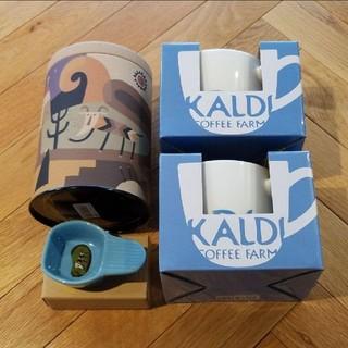 カルディ(KALDI)のカルディ キャニスター缶 マグ コーヒーメジャー セット 未使用品(グラス/カップ)