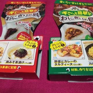 イムラヤ(井村屋)の✨井村屋、おにぎりの具、2個組(菓子/デザート)