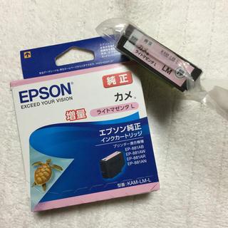 エプソン(EPSON)のEPSON 純正 KAM-LM-L (PC周辺機器)