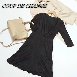 クードシャンス(COUP DE CHANCE)のCOUP DE CHANCE クードシャンス☆七分袖ワンピース ブラック(ひざ丈ワンピース)