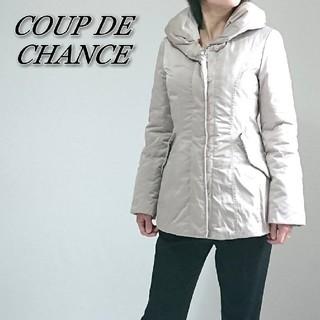 クードシャンス(COUP DE CHANCE)のCOUP DE CHANCE クードシャンス★ダウンジャケット♪レディース(ダウンジャケット)