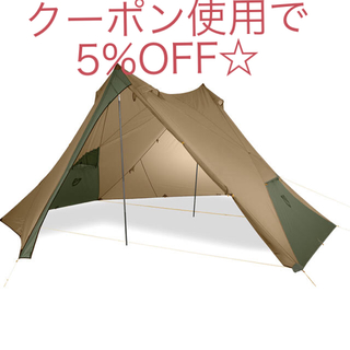 新品 ニーモ ヘキサライト6P キャニオン  保証書付き ヘキサライト (テント/タープ)