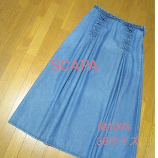 スキャパ(SCAPA)のSCAPA やわらかデニム風スカート(ロングスカート)