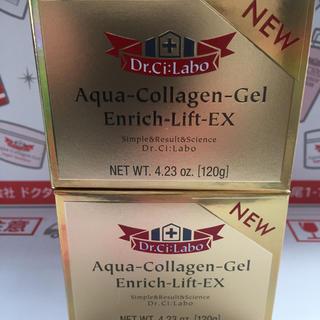 ドクターシーラボ(Dr.Ci Labo)の最新 ドクターシーラボ アクアコラーゲンゲル エンリッチリフトEX 120g×2(オールインワン化粧品)