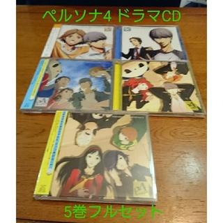 ペルソナ4 ドラマCD フルセット(CDブック)