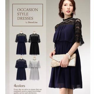 bc535c4320cc9 デイジーストア(dazzy store)のドレスライン dressline ワンピース ドレス スカラップレース シフォン(