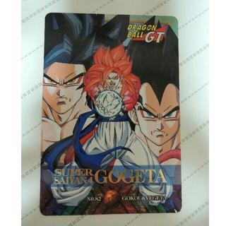バンダイ(BANDAI)のドラゴンボールGT 特別弾 非売品カードダス(カード)