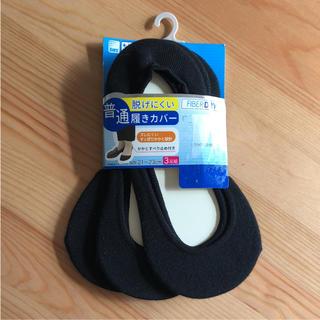 クツシタヤ(靴下屋)の靴下 新品未使用 カバーソックスパンプスレディース(ソックス)