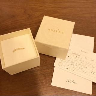 ノジェス(NOJESS)の新品未使用☆ノジェス ハーフエタニティ ピンキーリング 6号(リング(指輪))