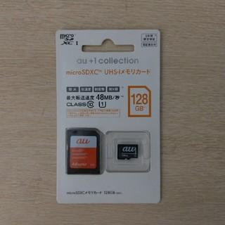 サンディスク(SanDisk)のサンディスク【新品未開封】SDカード128GB(PC周辺機器)