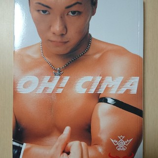 OH!CIMA シーマ・ノブナガ ファンブック(格闘技/プロレス)