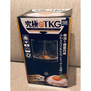 タカラトミー(Takara Tomy)の究極のTKG ☆ 1度使用 ☆ 乾電池付き ☆(調理道具/製菓道具)