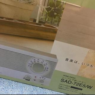 ラジオ KOIZUMI(ラジオ)