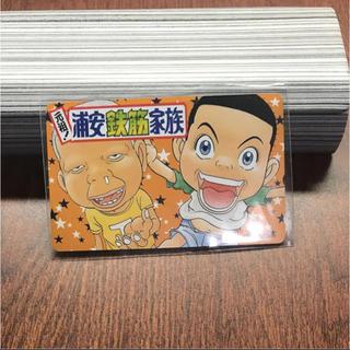 Champion - 浦安鉄筋家族 テレカ 50度