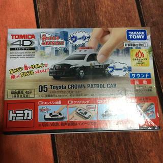 タカラトミー(Takara Tomy)のトミカ4D クラウンパトロールカー(ミニカー)