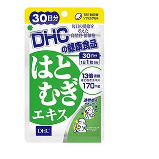 ディーエイチシー(DHC)のDHC はとむぎ(ビタミン)