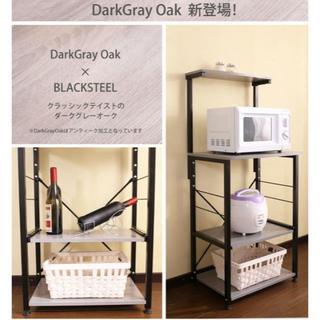 レンジラック キッチン収納 4段収納 スライド棚付き キッチン器具 レンジ台(キッチン収納)