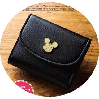 ナチュラルビューティーベーシック(NATURAL BEAUTY BASIC)のNATURAL BEAUTY BASIC特製ミッキーマウス上質レザー調ミニ財布(財布)