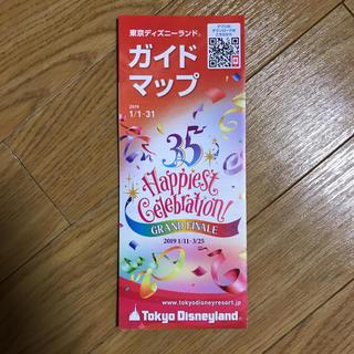 ディズニー(Disney)の【新品】東京 ディズニー ランド ガイドマップ 1月(印刷物)