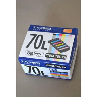 エプソン(EPSON)の新品 エプソン インクカートリッジ IC6CL70L 6色セット 高品質 互換(PC周辺機器)
