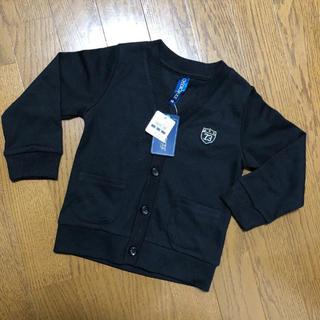 ニシマツヤ(西松屋)の西松屋 カーディガン 95(カーディガン)