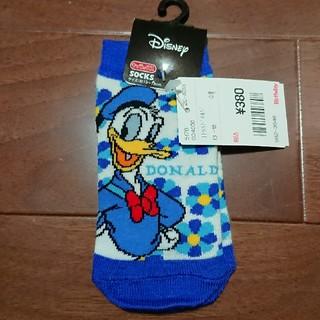 ディズニー(Disney)の新品  ドナルド靴下(靴下/タイツ)