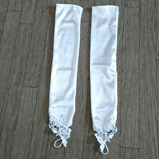 タカミ(TAKAMI)のタカミブライダル グローブ(ウェディングドレス)