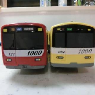 タカラトミー(Takara Tomy)の京急新1000形ステンレス車とイエローハッピートレイン プラレール(鉄道模型)