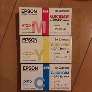 エプソン(EPSON)のEPSON エプソン インクカートリッジ(PC周辺機器)
