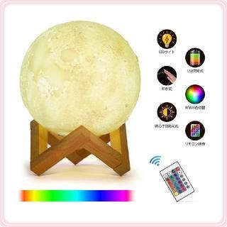 月のランプ 直径15cm 間接照明LEDライト♪