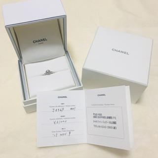 シャネル(CHANEL)の期間限定価格!カメリアリング★婚約指輪(リング(指輪))