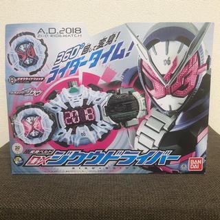 BANDAI - 仮面ライダージオウ 9点セット