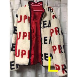 シュプリーム(Supreme)のSupreme Reversible Logo Fleece Jacket(その他)