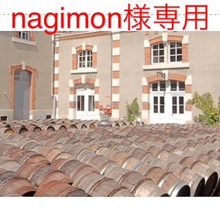 クリュッグ(Krug)の【nagimon様専用】クリュッグ グランキュヴ 167エディション(ワイン)