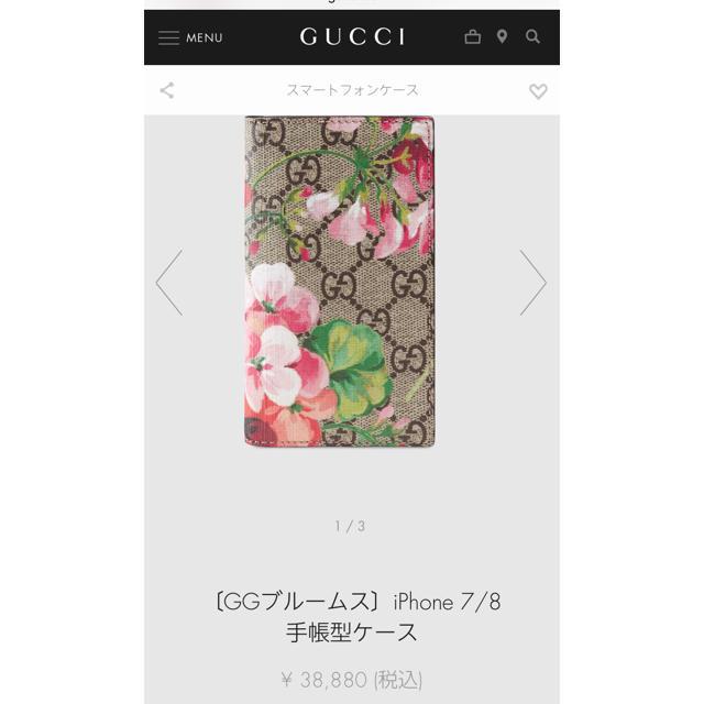 givenchy iphone8 ケース 激安 | Gucci - GUCCI♥iPhone7,8ケースの通販 by にこにこshop💋|グッチならラクマ