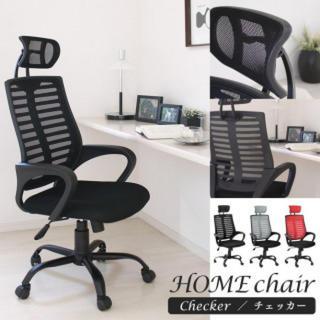 デスクチェア ホーム オフィス 椅子 イス チェア メッシュ 回転 キャスター付(デスクチェア)