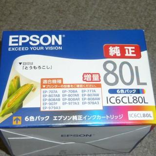 エプソン(EPSON)のエプロン インクカートリッジ 6色パック 純正未使用 IC6CL80L(PC周辺機器)