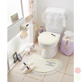 新品 ハートリボン トイレ マット オフホワイト(トイレマット)
