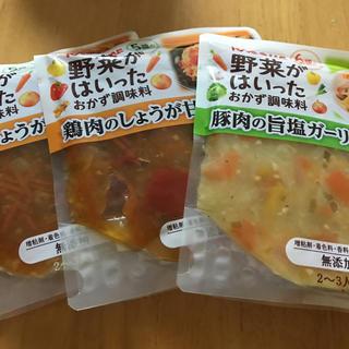カゴメ(KAGOME)のカゴメ 野菜がはいったおかず調味料(レトルト食品)