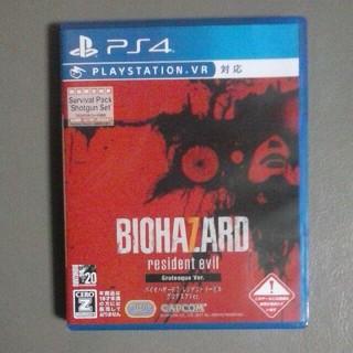 PlayStation4 - バイオハザード7 PS4
