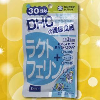 ディーエイチシー(DHC)の【特価】DHCラクトフェリン 30日分×1袋 賞味期限2021.9(その他)