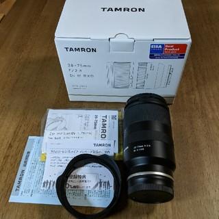 タムロン(TAMRON)のタムロン28-75 2.8 SONY用(レンズ(ズーム))